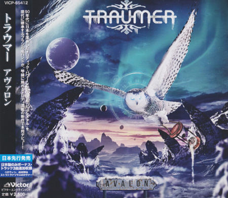 TraumeR - Avalon [Japanese Edition] (2016) 320 kbps + Scans
