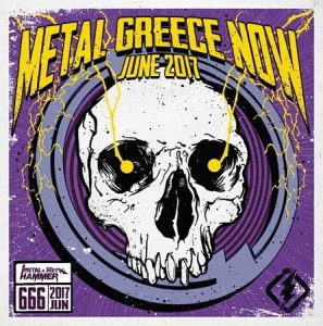 Various Artists - Metal Greece Now - June 2017 [Compilation] (2017) 320 kbps