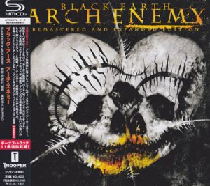 1996 - [CD] Black Earth (Japanese Edition SHM-CD, Remastered 2011)