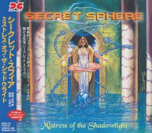 1999 - Mistress Of The Shadowlight [Japanese Edition]