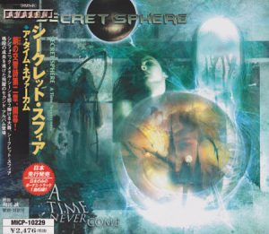 2001 - [CD] A Time Never Come (Japanese Edition)
