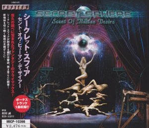 2003 - [CD] Scent Of Human Desire (Japanese Edition)