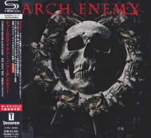 2005 - [CD] Doomsday Machine (Japanese Edition SHM-CD, Remastered 2011)