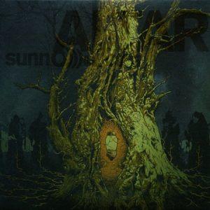 2006 - Altar (w. Boris)