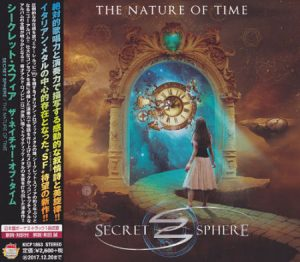 2017 - [CD] The Nature Of Time (Japanese Edition)