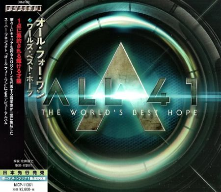 All 41 - The World's Best Hope (Japanese Edition) (2017) 320 kbps + Scans