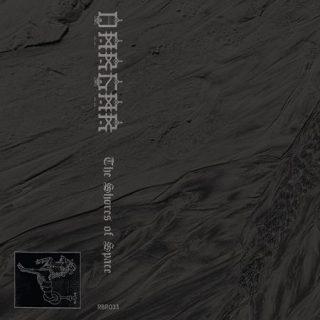 Dargar - The Shores Of Space (2017) 320 kbps