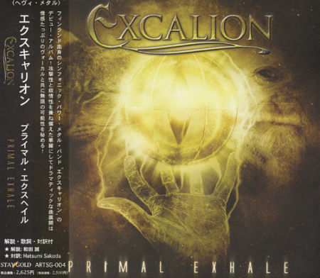 Excalion - Primal Exhale [Japanese Edition] (2005) 320 kbps + Scans