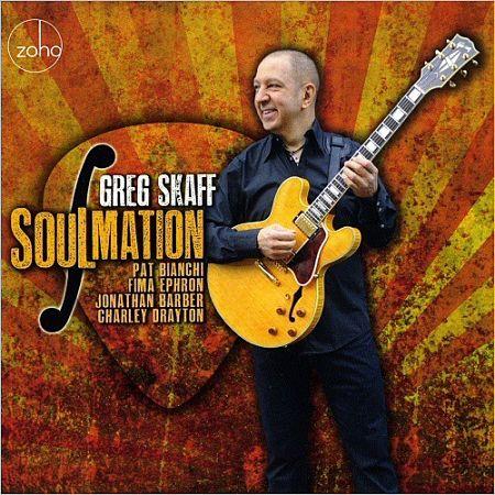 Greg Skaff - Soulmation (2017) 320 kbps