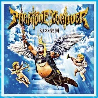 Phantom Excaliver - 幻の聖剣 (2017) 320 kbps