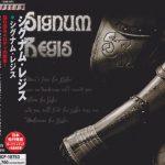 Signum Regis – Signum Regis [Japanese Edition] (2008) 320 kbps + Scans