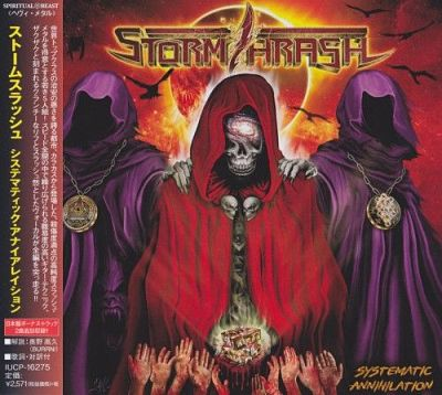 StormThrash - Systematic Annihilation [Japanese Edition] (2017) 320 kbps + Scans