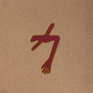 Swans - The Glowing Man (2016) 320 kbps