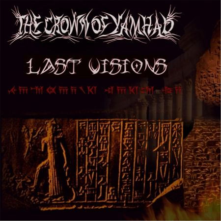 The Crown of Yamhad - Last Visions (2017) 320 kbps