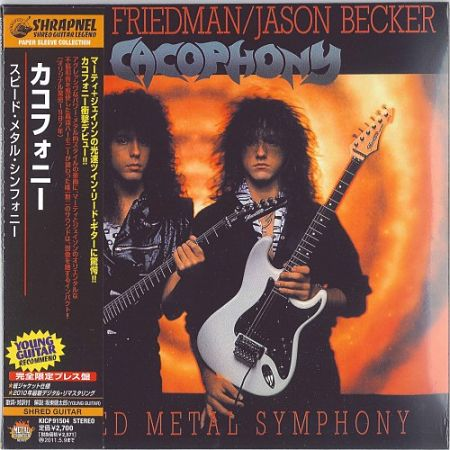 Cacophony - Speed Metal Symphony (1987) [2010, Japanese Edition, Reissue] 320 kbps + Scans