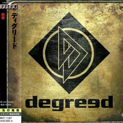 Degreed - degreed [Japanese Edition] (2017) 320 kbps + Scans