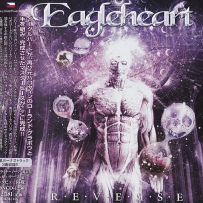 Eagleheart - Reverse [Japanese Edition] (2017) 320 kbps + Scans