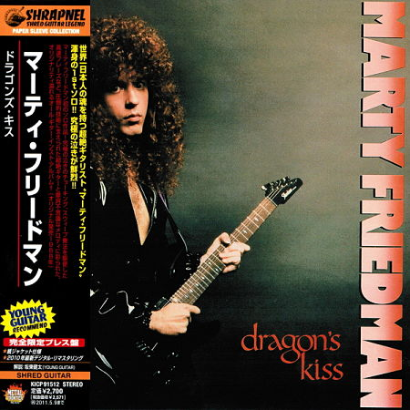 Marty Friedman - Dragon's Kiss (1988) [2010, Japanese Edition, Reissue] 320 kbps + Scans