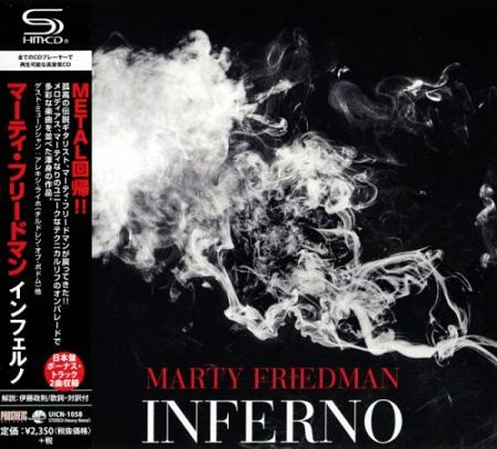 Marty Friedman - Inferno [Japanese Edition] (2014) 320 kbps + Scans