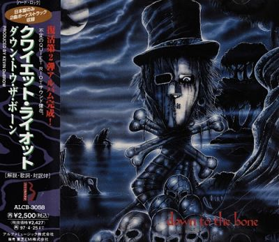 Quiet Riot - Down To The Bone [Japanese Edition] (1995) 320 kbps + Scans