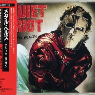 Quiet Riot - Metal Health (1983) [1986, Japanese Edition] 320 kbps