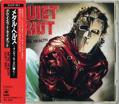 Quiet Riot - Metal Health (1983) [1986, Japanese Edition] 320 kbps