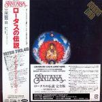 Santana – Lotus [Complete Edition, 3CD] (2017) 320 kbps + Scans
