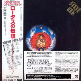 Santana - Lotus [Complete Edition, 3CD] (2017) 320 kbps + Scans