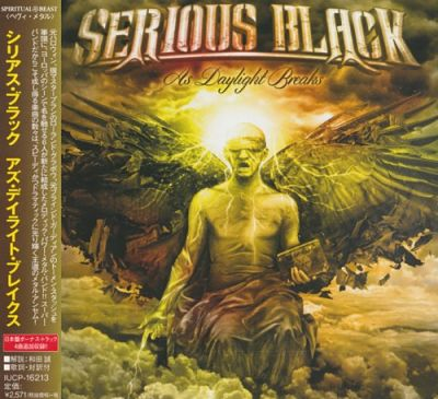 Serious Black - As Daylight Breaks [Japanese Edition] (2015) 320 kbps + Scans