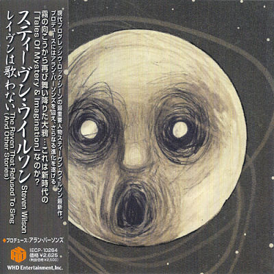 Steven Wilson - The Raven That Refused To Sing... [Japanese Edition] (2013) 320 kbps + Scans