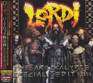 The Arockalypse (Japanese Limited Edition) (2006)