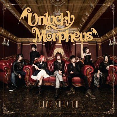 Unlucky Morpheus - Live 2017 CD (2017) 320 kbps