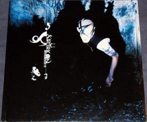 1999 - Intermezzo (EP)
