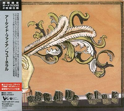 Arcade Fire - Funeral (2004) [Japanese Special Limited Edition 2005]320 kbps + Scans