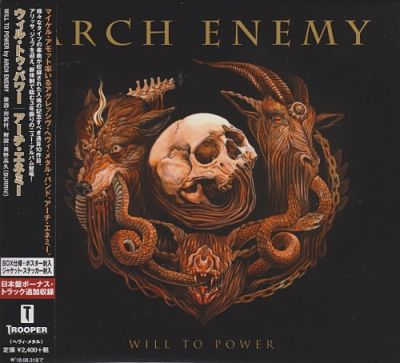 Arch Enemy - Will To Power [Japanese Edition] (2017) 320 kbps + Scans
