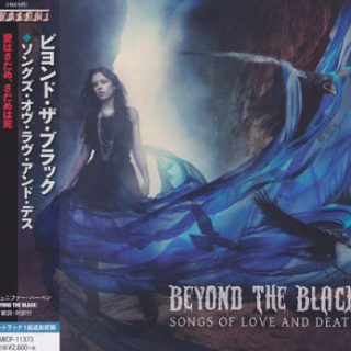 Beyond The Black - Songs Of Love and Death (2015) [Japanese Edition 2017] 320 kbps + Scans