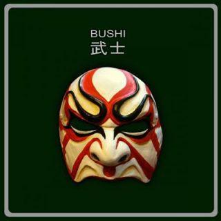 Bushi - Bushi (2017) 320 kbps