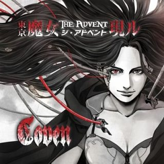 Coven - The Advent [EP] (2017) 320 kbps