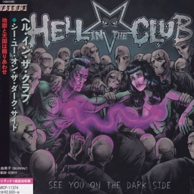 Hell In The Club - See You On The Dark Side [Japanese Edition] (2017) 320 kbps + Scans