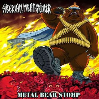 Siberian Meat Grinder - Metal Bear Stomp (2017) 320 kbps