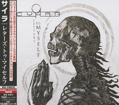CyHra - Letters To Myself [Japanese Edition] (2017) 320 kbps