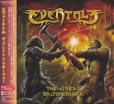 Evertale - The Great Brotherwar [Japanese Edition] (2017) 320 kbps + Scans