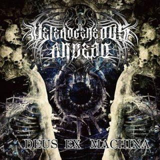 Heterogeneous Andead - Deus Ex Machina (2017) 320 kbps