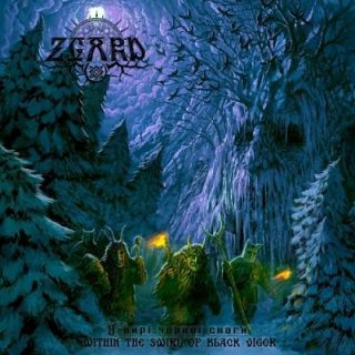 Zgard - Within the Swirl of Black Vigor (2017) 320 kbps