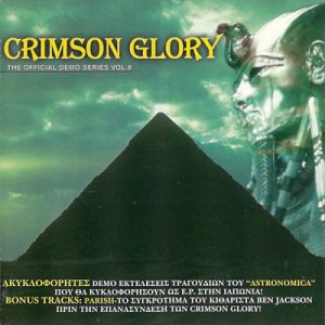 1999-Crimson Glory - Parish