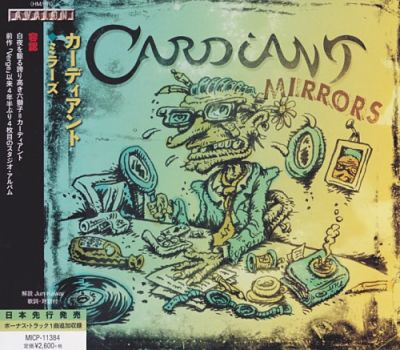 Cardiant - Mirrors [Japanese Edition] (2017)