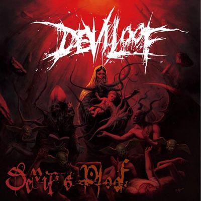 Deviloof - Devil's Proof (2017) 320 kbps