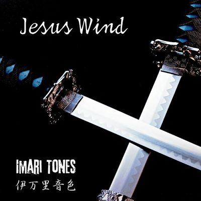 Imari Tones - Jesus Wind (2017)