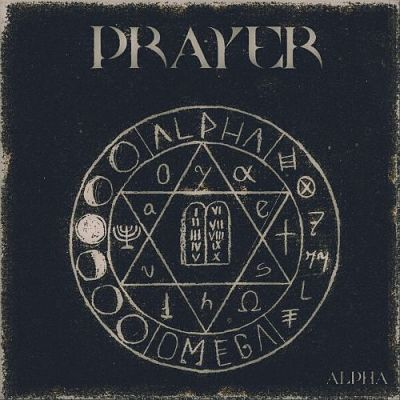 prayer-alpha-2017