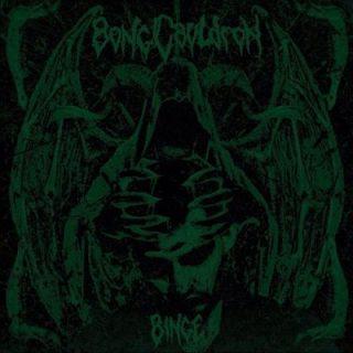 BongCauldron - Binge (2017) 320 kbps